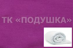 Купить фиолетовый трикотажный пододеяльник в Иваново
